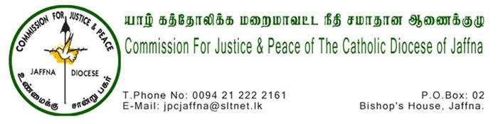 The Catholic Diocese of Jaffna Sri Lanka Commission for Justice and Peace logo