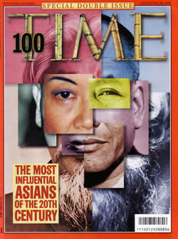 TIME Influential Asians of 20th Centure list 1999 cover