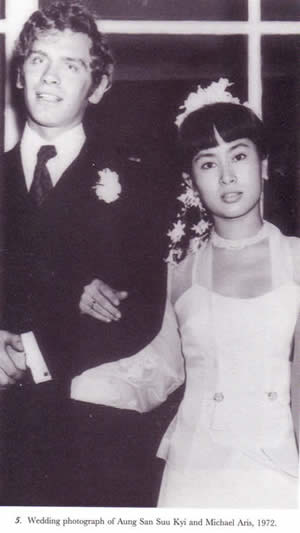 short essay about aung san suu kyi